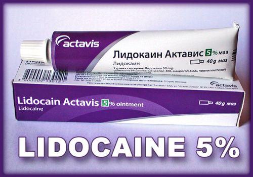 lidocaina para el pene